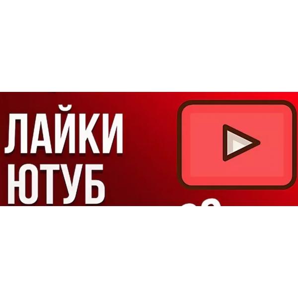 Live Youtube likes (100)